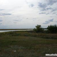 Река, Астраханка