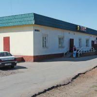 Магазин Умит, Астраханка