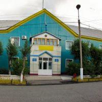 Office of Emergency Management of Zhezkazgan / Управление по чрезвычайным ситуациям города Жезказгана, Атабасар