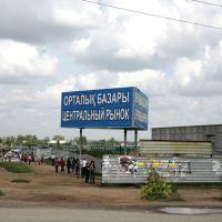 Центральный рынок, Бестобе