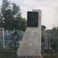 Vishnëvka (Вишнёвка - кладбище), Вишневка