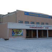 РДК, Ерментау