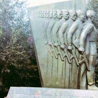 Denkmal in Ermentau, Ерментау