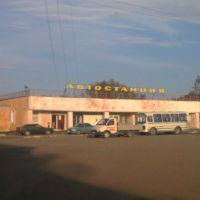 Ерейментауская автостанция, Ерментау