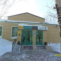 народный банк, Ерментау