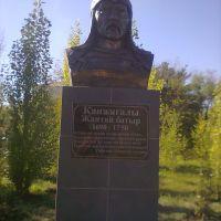 Памятник Канжыгалы батыра в Ерейментау, Ерментау