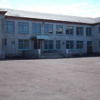 Schule , Krasnodolsk, Жалтыр