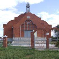 Roman catholic сhurch in Tonkoshurovka - Римско-католическая церковь, Жалтыр