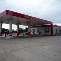 Магазин КСМК, Макинск