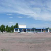 City center, Макинск