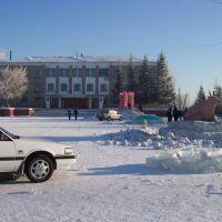 Площадь., Макинск