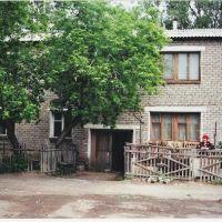Микрорайон дом 2., Макинск