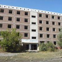 Общежитие в Микрорайоне, Макинск