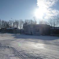 """Магазин """"Аэлита"""", Макинск"""