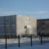 Прокуратура, Макинск