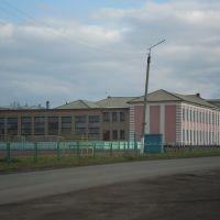 Макинская средняя школа №1 (Secondary school of the Makinsk number One), Макинск