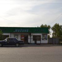 Магазин Мадина, Макинск