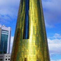 Kazyna, Астана