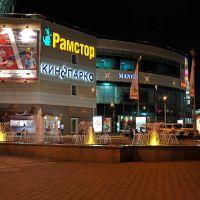 МЕГА РАМСТОР, Астана