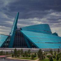 Дворец, Астана