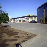 рынок Алия, Актобе