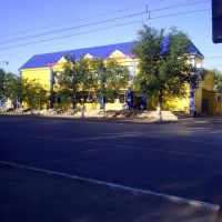 магазин Дина-Спутник, Актобе