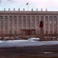 1981, Актобе