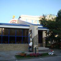 Restaurant Хуторок near Aktobe Hotel. Kazakhstan, Актобе
