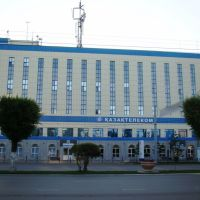 KazakhTelecom. Aktobe, Kazakhstan, Актобе
