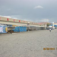 Крытый рынок г. Ушарал, Акший