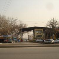 Avtokombinat 4  na RYSKULOVA, Аршалы