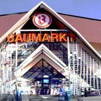 Фасад супермаркета, Аршалы