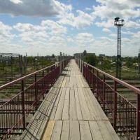 Пешеходный мост через железную дорогу., Атбасар
