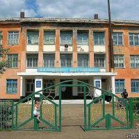 Вторая школа., Атбасар