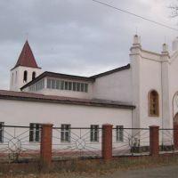 Римско-Католический приход, Атбасар