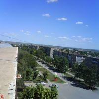 улица Валиханова, Атбасар