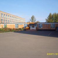 Школа-лицей №1, Атбасар