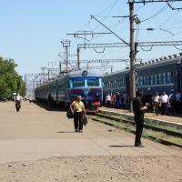 На перроне вокзала, Атбасар