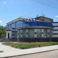магазин Status, Жезказган