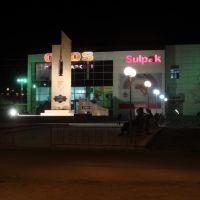 Памятник войнам павшим в Афганистане, Жезказган