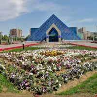 Дворец бракосочетания, Жезказган