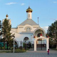 Temple of St. Andrew / Храм Андрея Первозванного, Жезказган