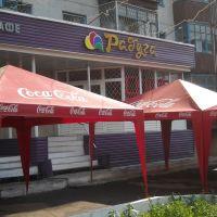 Rainbow Cafe, Кокшетау