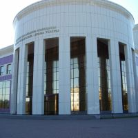 Drama Theatre, Кокшетау