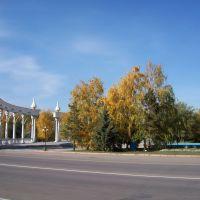 Gorky Park, Кокшетау