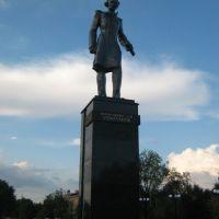 Памятник Ч.Валиханову, Кокшетау