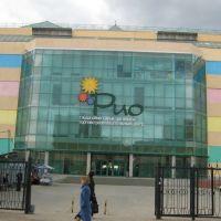 Торгово-развлекательный центр Рио, Кокшетау