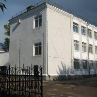 Центр крови, Кокшетау