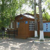 Музей истории города, Кокшетау