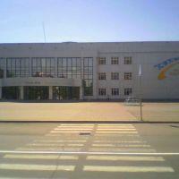 ДК Кокшетау, Кокшетау